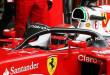 Halo aprobado F1 2017