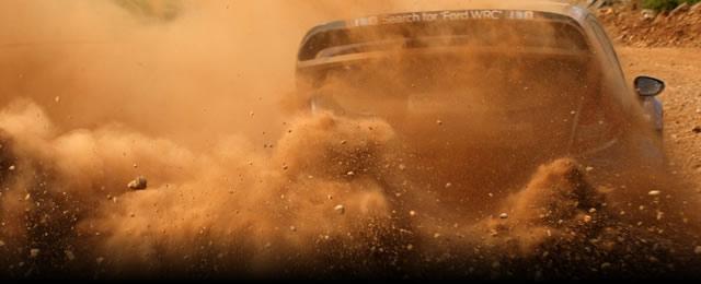 WRC_2013_acropolis_estado_del_terreno