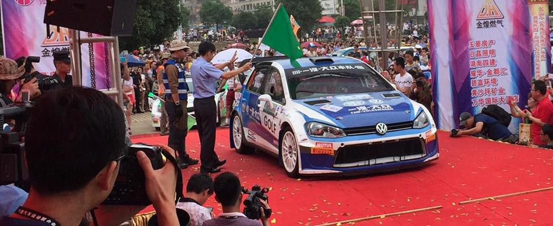 WRC China