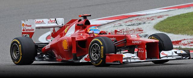 f2012ferrariingeniero
